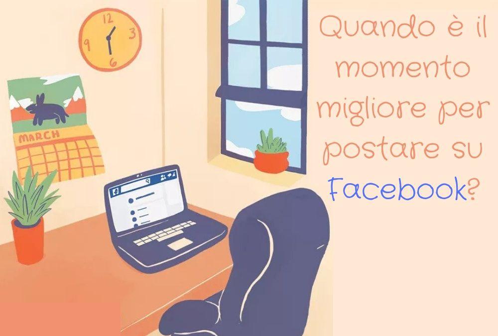 Quando è meglio pubblicare su Facebook?