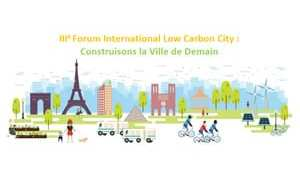 Forum International Low Carbon City