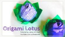 origami lotus origamitree.com