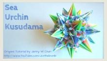 sea urchin kusudama origami origamitree.com