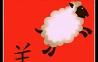 MOCA Year-of-the-Sheep-web-banner