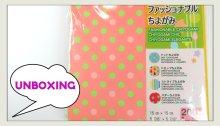 unboxing Fashion chiyogami origami origamitree.com
