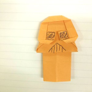 Origami Darth Vader Bookmark Version 1