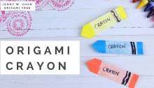 Origami Crayon Tutorial