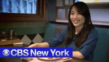 Jenny W. Chan - Origami Tree - Studio to Stardom