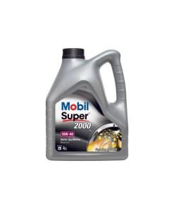 mobil 10w 40 motor yağı