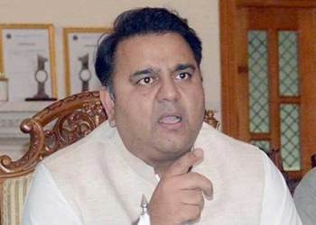 cience and Technology Minister, Fawad Chaudhry