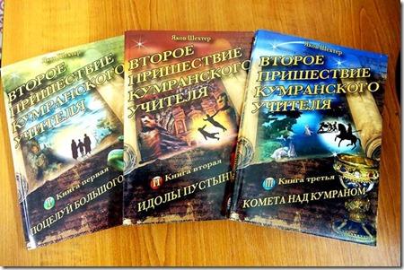3 тома
