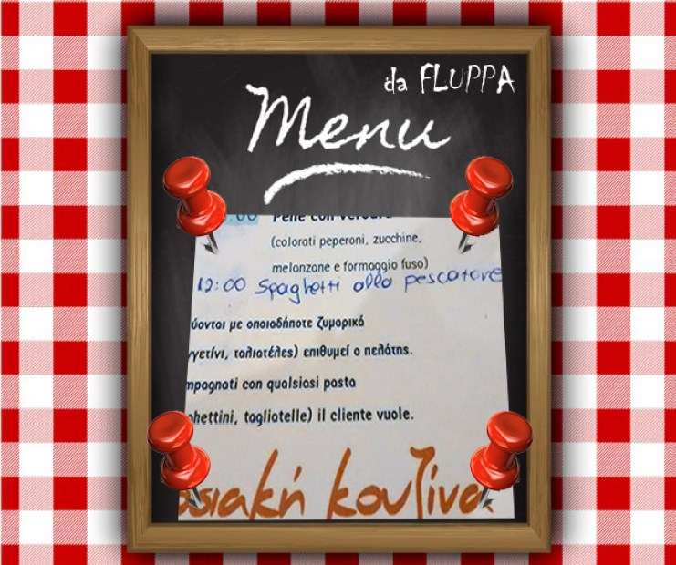 fluppa2