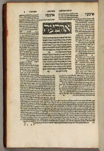 Sion-Talmud-page