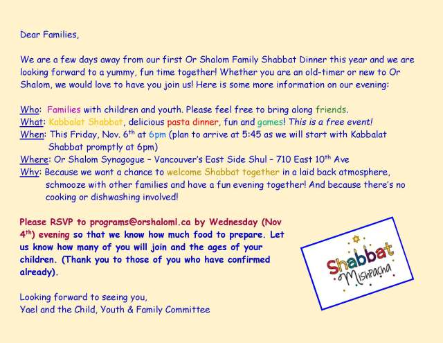 Family Shabbat Dinner Nov 6 2015_Page_1