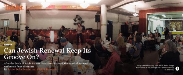 Jewish Renewal Groove