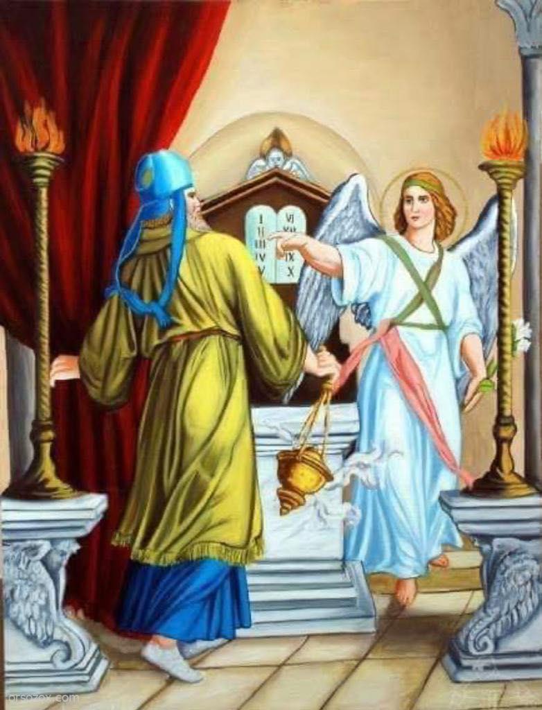 بشارة زكريا الكاهن بميلاد يوحنا المعمدان