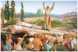 متوشالح پدر بزرگ نوح در سن 969 سالگی... - تفسیر کتاب مقدس Bible Commentary  | Facebook