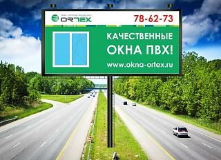 ORTEX Новости
