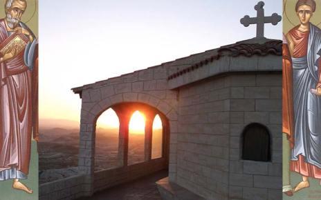 Ορθόδοξος Συναξαριστής 22 Νοεμβρίου, Άγιοι Φιλήμων, Άρχιππος, Ονήσιμος και Απφία