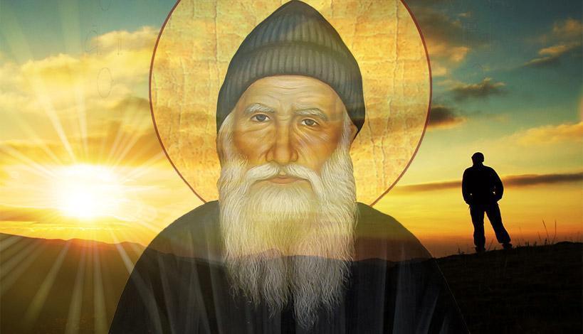 Άγιος Πορφύριος: «Ο διάβολος σας χορεύει και τους δύο»