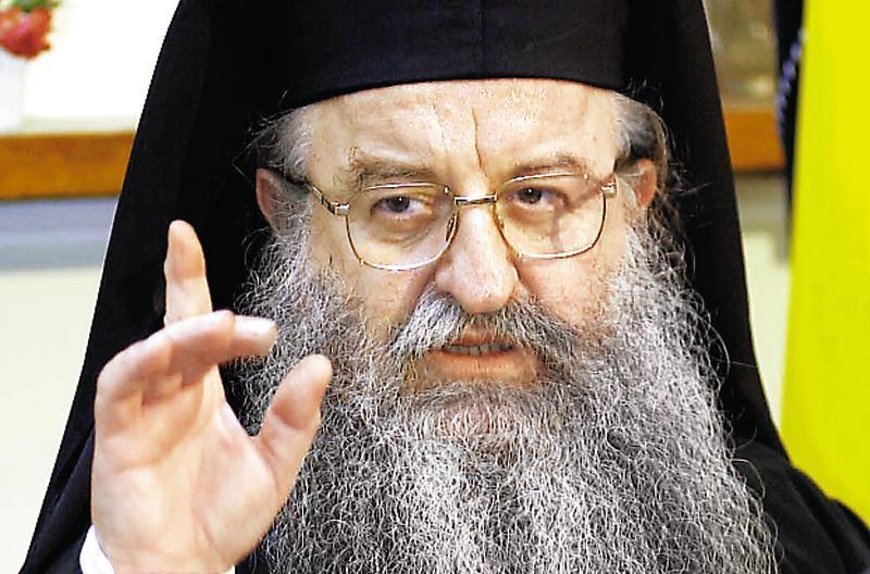 π. Θεόδωρος Ζήσης - Μ. Θεσσαλονίκης Άνθιμος, επιστολή διαμαρτυρίας