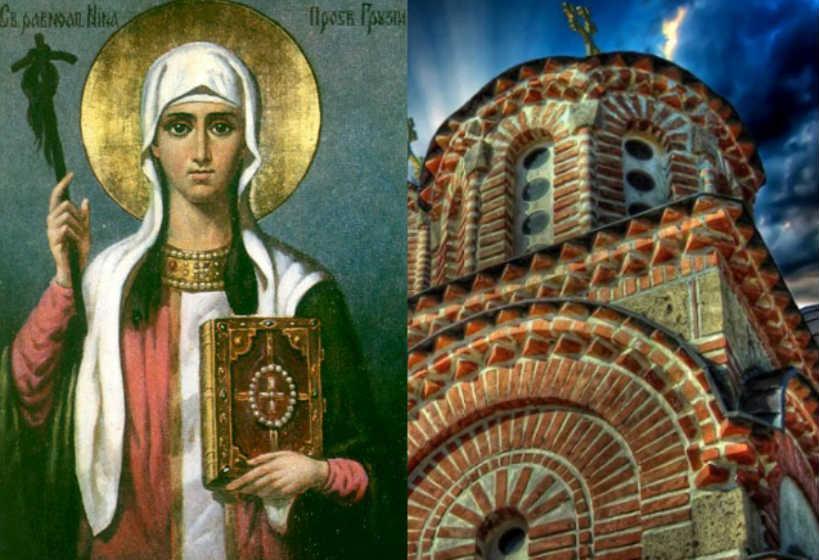 Ορθόδοξος συναξαριστής 14 Ιανουαρίου, Αγία Νίνα η Ισαπόστολος