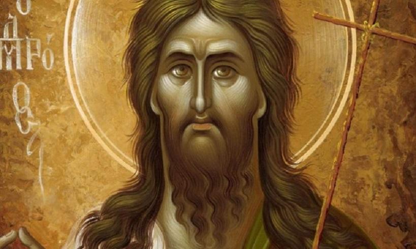 Ορθόδοξος συναξαριστής 7 Ιανουαρίου, Σύναξη του Αγίου Ιωάννη Προδρόμου και Βαπτιστού
