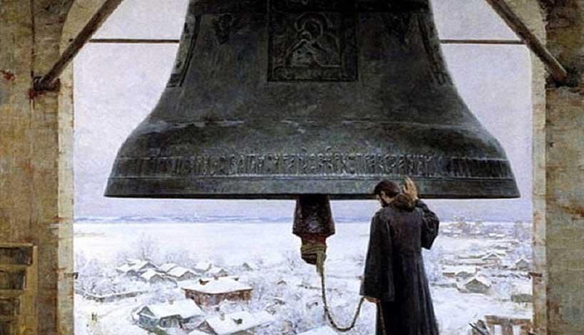 Άγιον Όρος: Γιατί αλλάζει το όνομα του κάποιος όταν γίνεται μοναχός