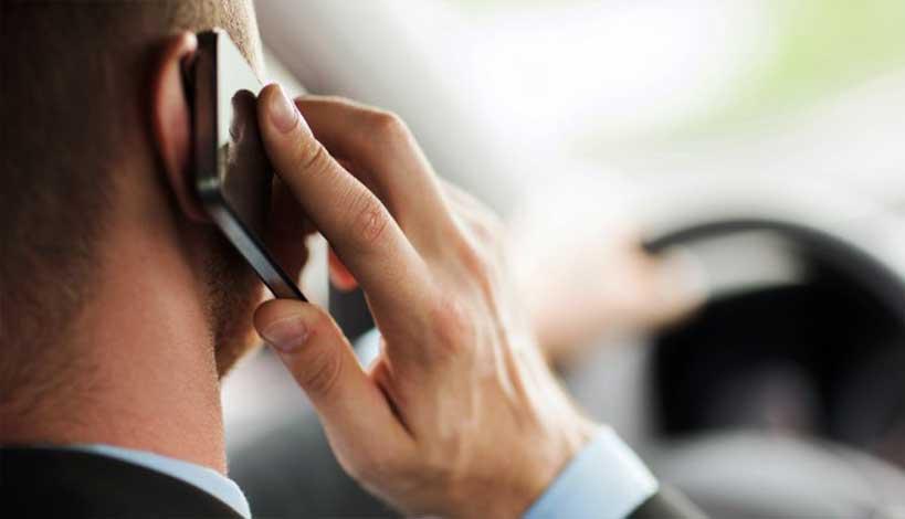 Κινητό τηλέφωνο και καρκίνος