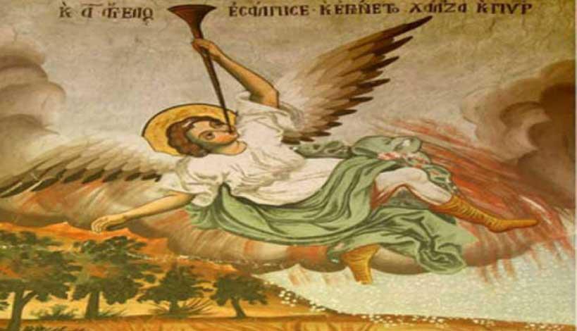 Αποτέλεσμα εικόνας για προφητειες πολεμος