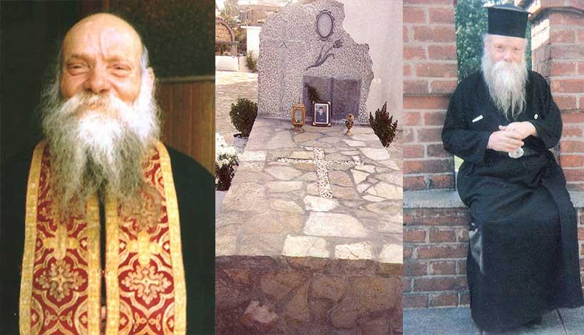 Γέροντας Ευμένιος Σαριδάκης: Ο κρυφός γελαστός άγιος τού Αιγάλεω, τι έλεγε ο Άγιος Πορφύριος γι' αυτόν, η μάχη με το διάβολο