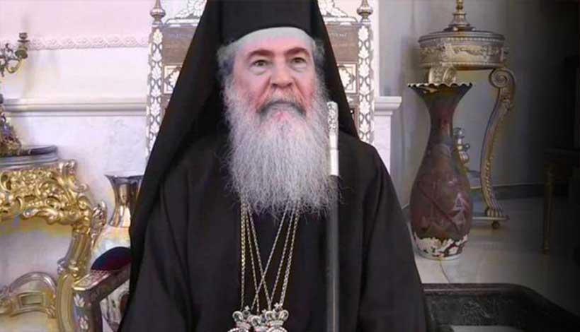 Πατριάρχης Ιεροσολύμων Θεό-φιλος; : «Η Αυτού Αγιότης ο Πάπας !!!»