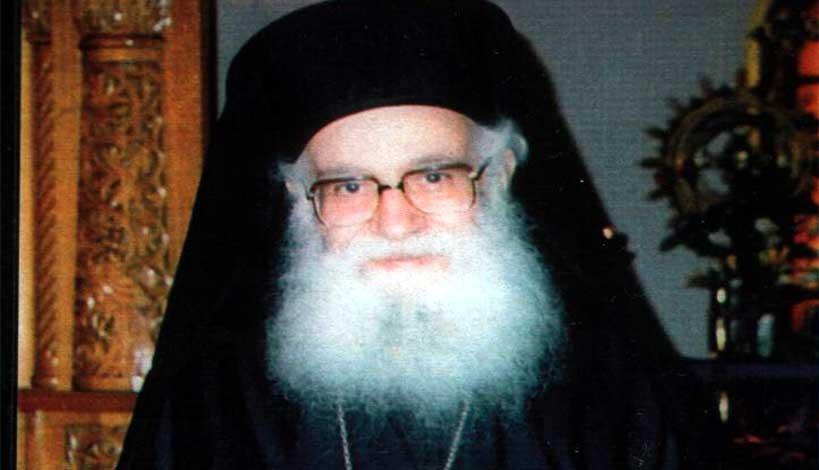 πατήρ Αθανάσιος Μυτιληναίος