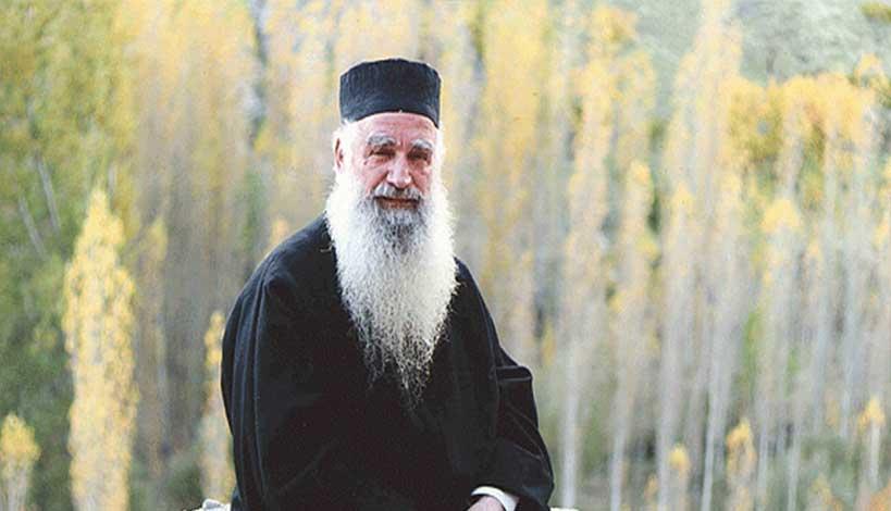 Πρ. Θεόδωρος Ζήσης