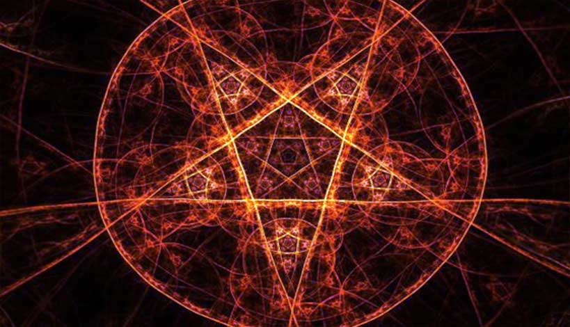 Σατανισμός
