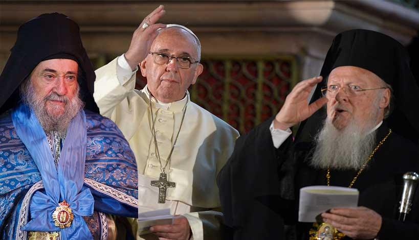 Αρχ. Γρηγόριος : Ο οικουμενισμός και το κάστρο της Φραγκιάς (Βατικανό)