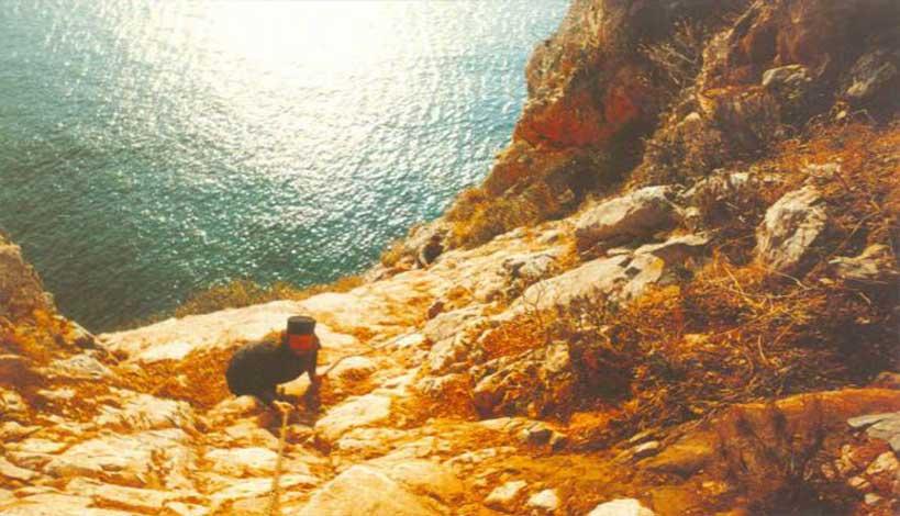 Η έρημος του Αγίου Όρους