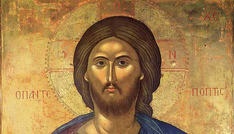 Κανών Ικετήριος εις τον Κύριον ημών Ιησούν Χριστόν - Ποίημα Θεοκτίστου Μοναχού του Στουδίτου