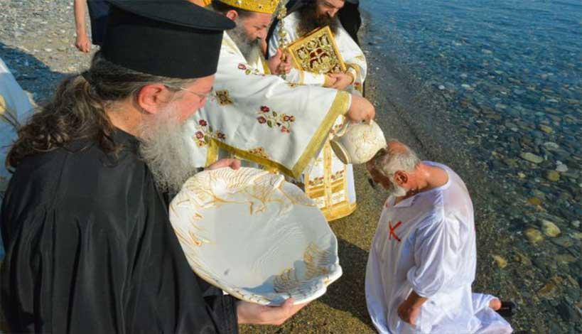 Άγιον Ορος : Ο Μητροπολίτης Λαγκαδά βάπτισε Ιταλό καθηγητή ΕΙΚΟΝΕΣ