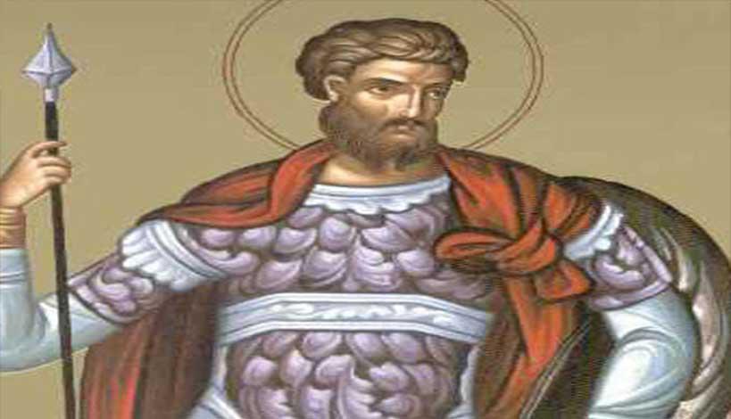 Ορθόδοξος συναξαριστής, Άγιος Ανδρέας ο Στρατηλάτης