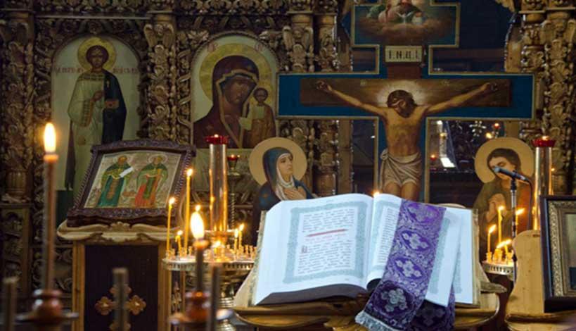 Ο Απόστολος και το Ευαγγέλιο της Κυριακής 20 Αυγούστου 2017, ΙΑ' Ματθαίου