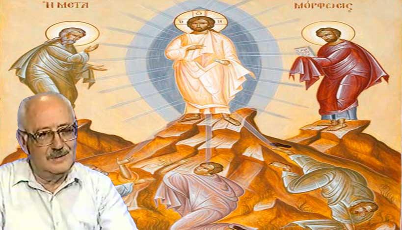 Η Μεταμόρφωση του Σωτήρος Χριστού - Νικόλαος Σωτηρόπουλος