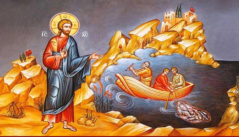Κυριακή Α' Λουκά - Άγιος Νικόλαος Βελιμίροβιτς: Η μεγάλη ψαριά