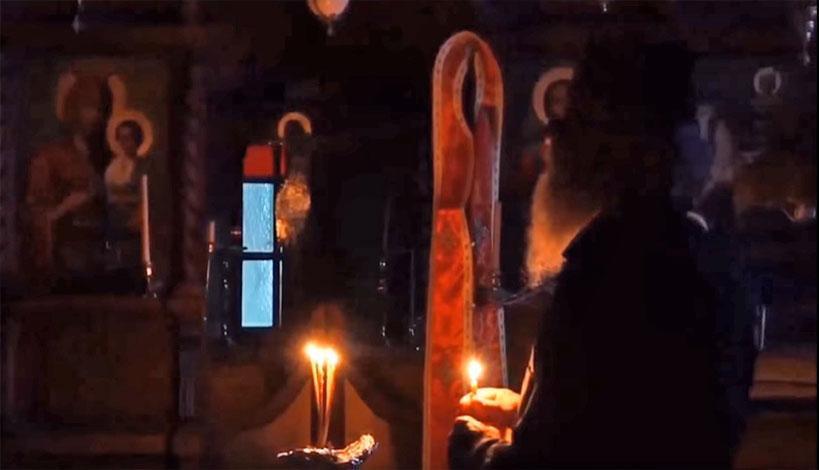 Αποτέλεσμα εικόνας για προσευχη και μετανοια για τον ελληνικο λαο