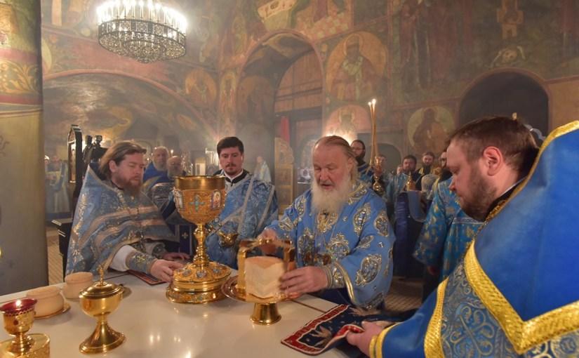 Ponderings on the Eucharist