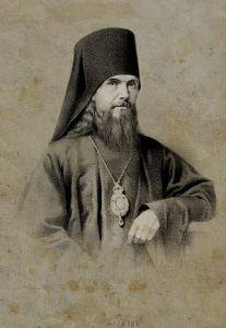 St-Theophan-Recluse-pravoslavie