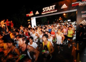 Adidas Sundown Marathon
