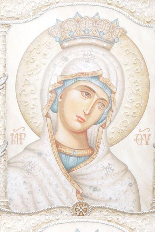 Meryem Ana, övgü,ilhani