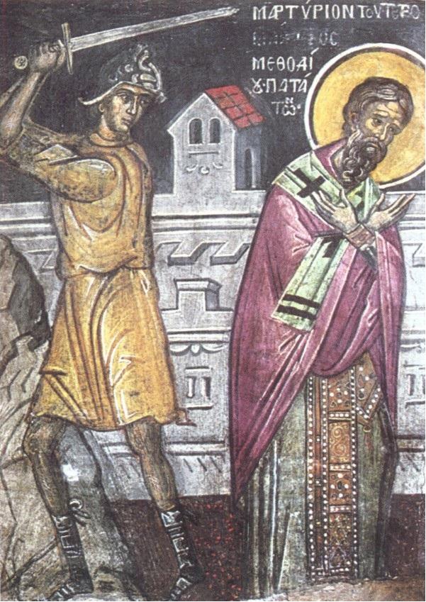 Αποτέλεσμα εικόνας για Άγιος Μεθόδιος ο Ιερομάρτυρας επίσκοπος Πατάρων