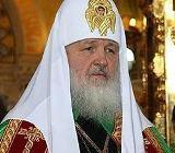 Patriarhul Moscovei Kiril a vorbit despre temerile credincioşilor referitor la Sinodul Pan-Ortodox din 2016