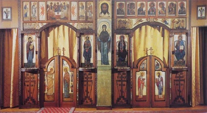 Programul slujbelor cu ocazia sărbătorii Sfinților Trei Ierarhi