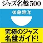 第24回大阪城JazzFestival