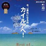 ALOHA SUMMER FESTIVAL in Osaka 2014